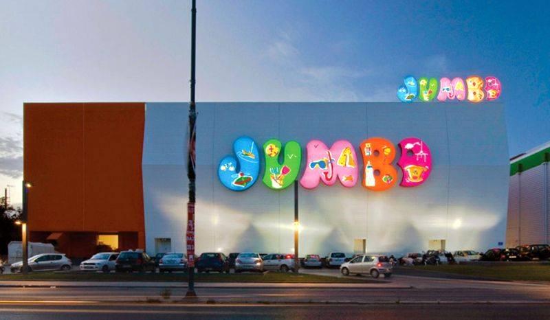 Jumbo Hypermarket De Jucarii Equilibrium