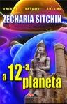 Zecharia Sitchin - A-12-planeta
