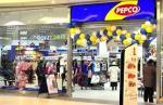 Pepco Retail